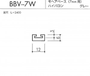 BBV-7W図