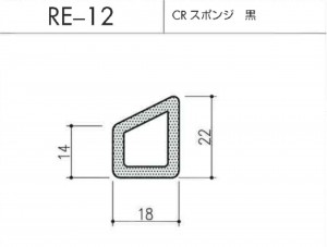 re-12図