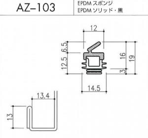 AZ-103図