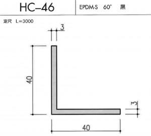HC-46