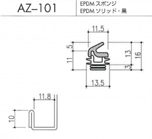 AZ-101断面寸法