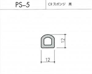 ps-5図