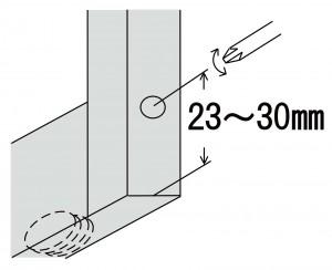 12(A)(B)(F)28型の下框の有効寸法②