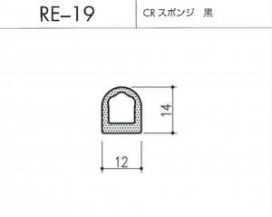 e-19図