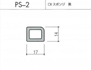 ps-2図