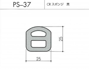 ps-37図